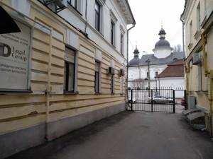 Отдельно стоящее здание, Сковороды Григория, Киев, Z-735713 - Фото 9