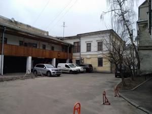 Отдельно стоящее здание, Сковороды Григория, Киев, Z-735713 - Фото 8