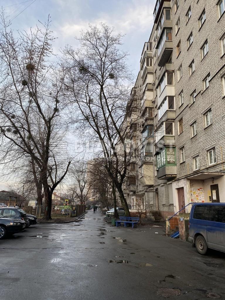 Квартира P-29221, Новаторів, 4, Київ - Фото 2