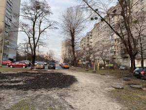 Квартира P-29221, Новаторів, 4, Київ - Фото 3