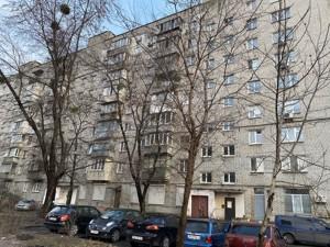 Квартира P-29221, Новаторів, 4, Київ - Фото 1