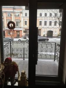 Нежилое помещение, Петлюры Симона (Коминтерна), Киев, Z-751006 - Фото 27