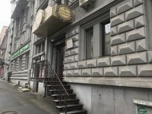 Нежилое помещение, Петлюры Симона (Коминтерна), Киев, Z-751006 - Фото 28