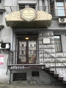 Нежилое помещение, Петлюры Симона (Коминтерна), Киев, Z-751006 - Фото 30