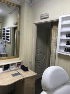 Нежилое помещение, Петлюры Симона (Коминтерна), Киев, Z-751006 - Фото 11
