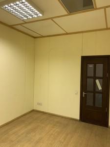 Офисно-складское помещение, Толстого Льва, Киев, R-37039 - Фото 11