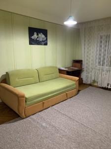 Квартира Соломенская, 10, Киев, F-44265 - Фото3