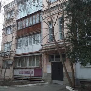Квартира Володимирська, 76б, Київ, R-37044 - Фото