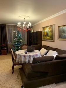 Квартира Гайдай Зои, 9а, Киев, Z-754254 - Фото3