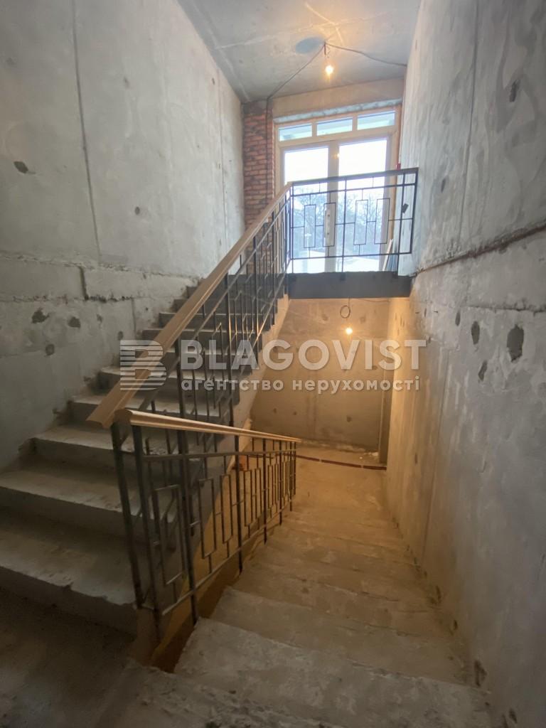 Нежилое помещение, Саперное Поле, Киев, R-36961 - Фото 17