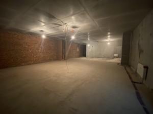 Нежилое помещение, Саперное Поле, Киев, R-36961 - Фото 12