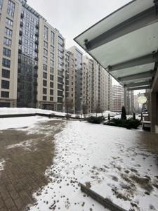 Нежилое помещение, Саперное Поле, Киев, R-36961 - Фото 28
