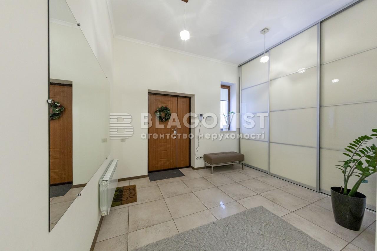 Дом M-38488, Андреевская, Белогородка - Фото 29