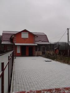 Дом Z-739790, Жердова - Фото 2