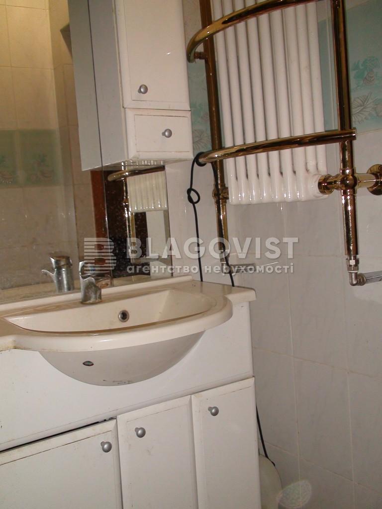 Дом Z-739790, Жердова - Фото 12