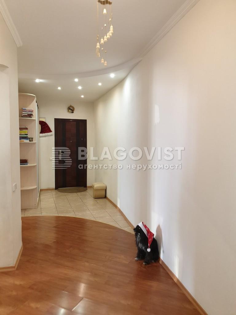 Квартира H-49249, Дніпровська наб., 25, Київ - Фото 25