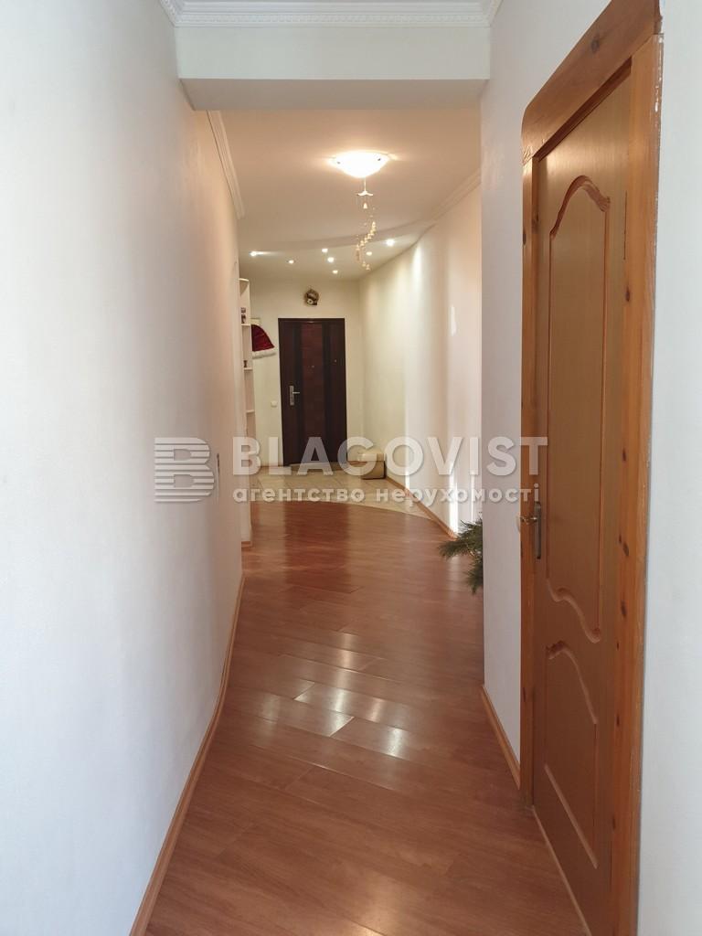 Квартира H-49249, Дніпровська наб., 25, Київ - Фото 26