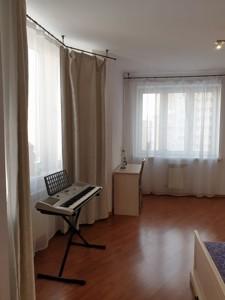 Квартира H-49249, Дніпровська наб., 25, Київ - Фото 12