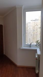 Квартира H-49249, Дніпровська наб., 25, Київ - Фото 24