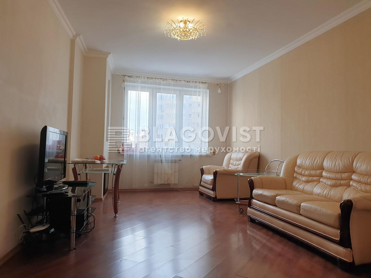 Квартира H-49249, Дніпровська наб., 25, Київ - Фото 7