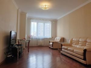 Квартира Днепровская наб., 25, Киев, H-49249 - Фото3