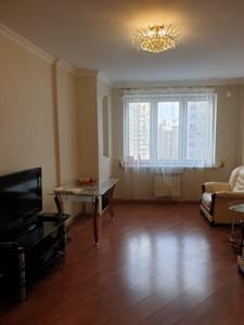 Квартира H-49249, Дніпровська наб., 25, Київ - Фото 8