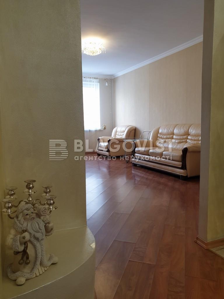 Квартира H-49249, Дніпровська наб., 25, Київ - Фото 9