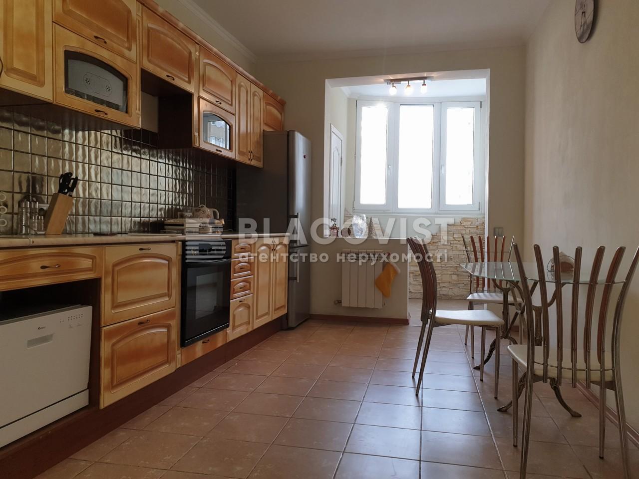 Квартира H-49249, Дніпровська наб., 25, Київ - Фото 19