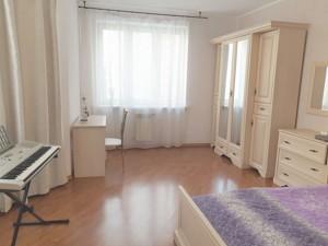 Квартира H-49249, Дніпровська наб., 25, Київ - Фото 11