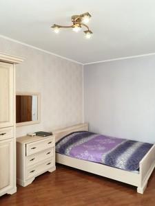 Квартира H-49249, Дніпровська наб., 25, Київ - Фото 14