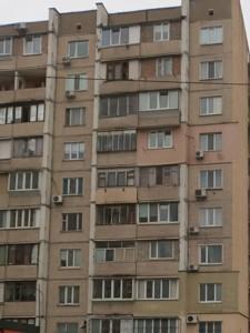 Квартира Ломоносова, 8, Киев, H-49248 - Фото3