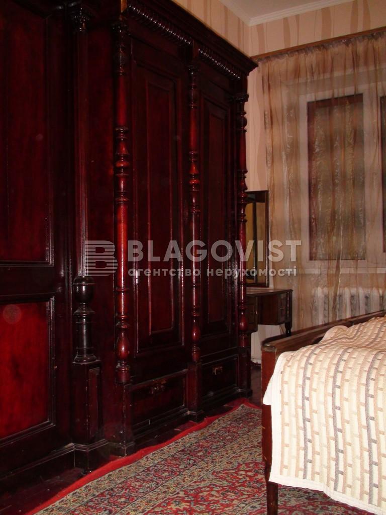 Дом Z-739790, Жердова - Фото 8