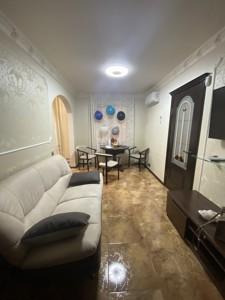 Квартира Приречная, 27, Киев, F-44255 - Фото3