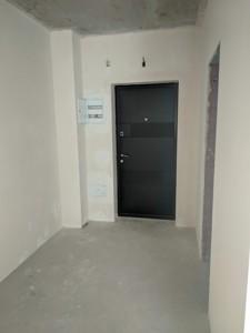 Квартира Тверський тупик, 7б, Київ, M-38524 - Фото 6