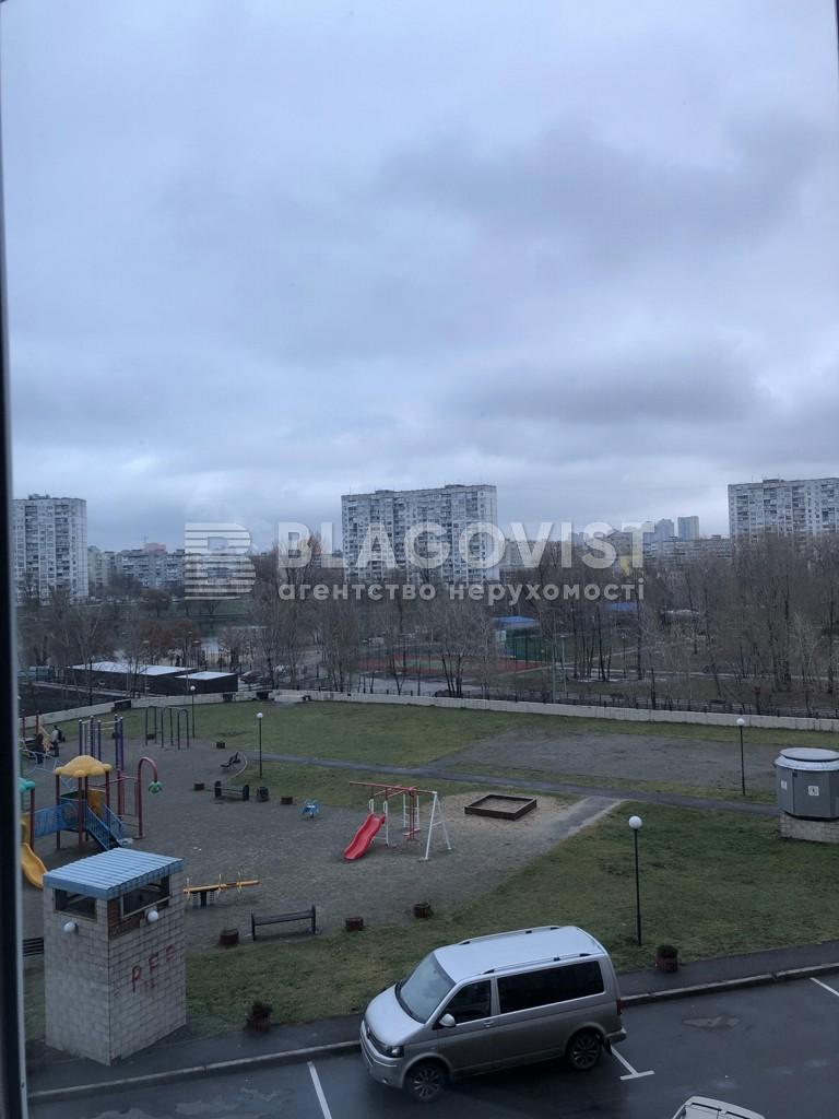 Офіс, M-38526, Шумського Юрія, Київ - Фото 8
