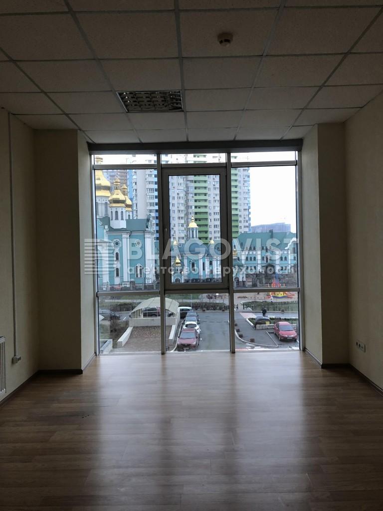 Офіс, M-38527, Шумського Юрія, Київ - Фото 7