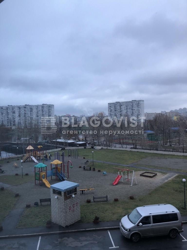 Офіс, M-38527, Шумського Юрія, Київ - Фото 9