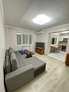Квартира Леси Украинки бульв., 19, Киев, Z-740204 - Фото2