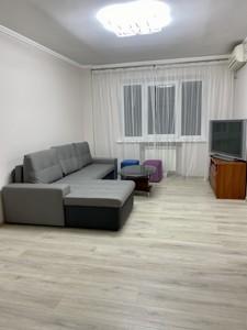 Квартира Леси Украинки бульв., 19, Киев, Z-740204 - Фото3