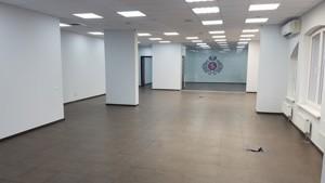 Офис, Кияновский пер., Киев, R-37092 - Фото 4