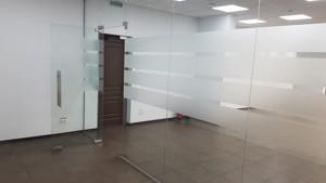 Офис, Кияновский пер., Киев, R-37092 - Фото 8