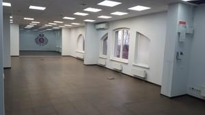 Офис, Кияновский пер., Киев, R-37092 - Фото3