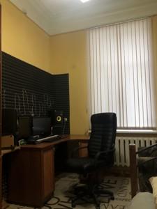 Квартира C-108755, Михайловская, 20б, Киев - Фото 9