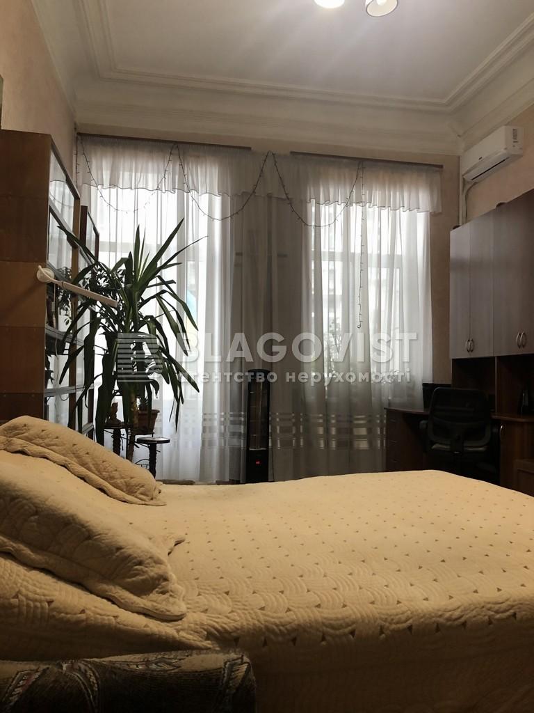 Квартира C-108755, Михайловская, 20б, Киев - Фото 13