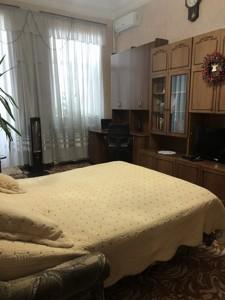 Квартира C-108755, Михайловская, 20б, Киев - Фото 15