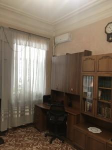 Квартира C-108755, Михайловская, 20б, Киев - Фото 16