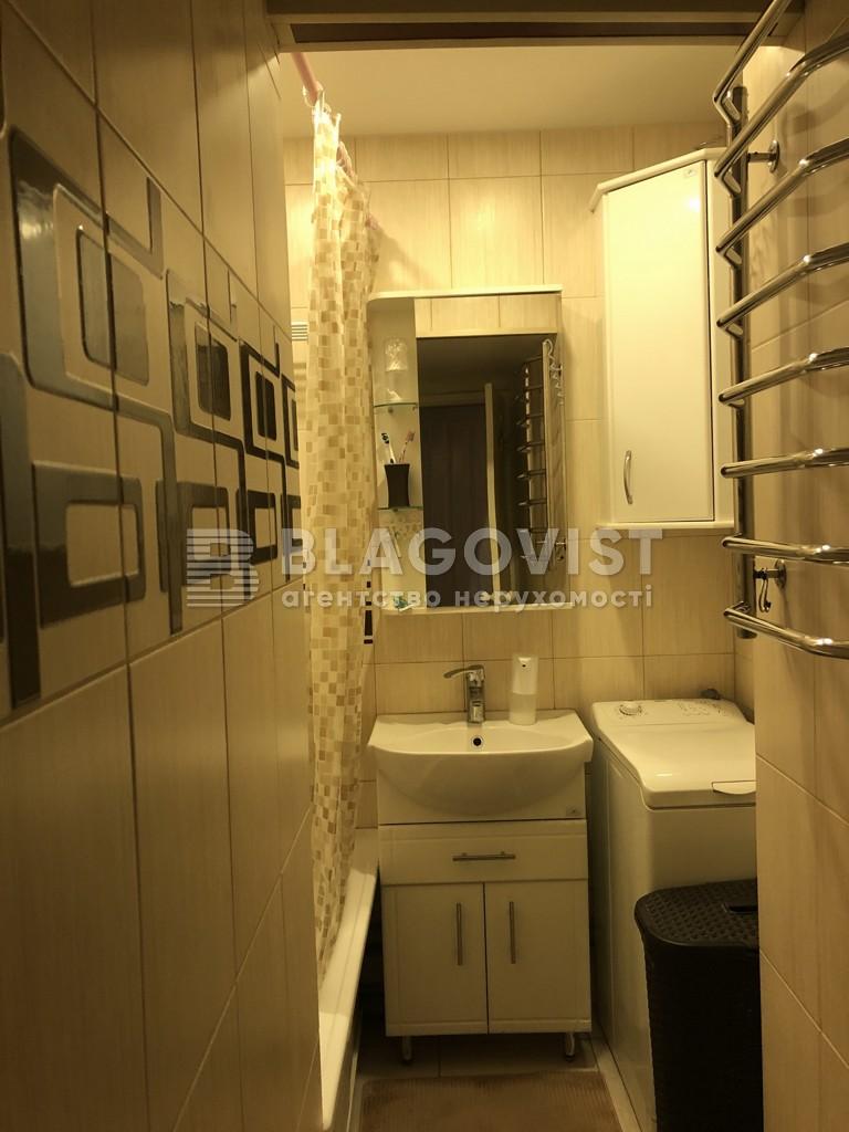 Квартира C-108755, Михайловская, 20б, Киев - Фото 21