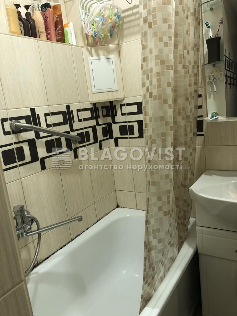 Квартира C-108755, Михайловская, 20б, Киев - Фото 22