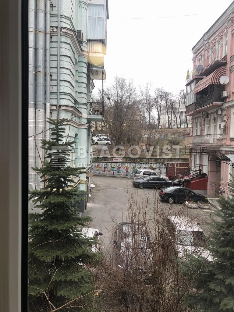 Квартира C-108755, Михайловская, 20б, Киев - Фото 33