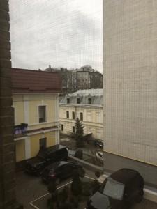 Квартира C-108755, Михайловская, 20б, Киев - Фото 32